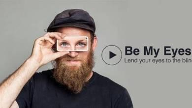 be my eyes 625 - تطبيق Be My Eyes يتيح لك اقراض عينيك للأشخاص الذين يعانون من إعاقة بصرية