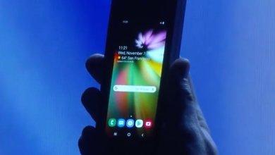 screen shot 2018 11 07 at 22417 pm - سامسونج تكشف رسمياً عن تفاصيل هاتفها القابل للطي لأول مرة