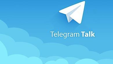 9b85b678 2914 423b 81b0 bc97d115e8d5 - تحديث جديد لتطبيق تيليجرام يأتي بمزايا جديدة عديدة أبرزها استطلاع الرأي
