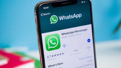WhatsApp has disabled the App Store shortcut for stickers on iOS - شركة واتساب تعطل الاختصار المخصص لـ الملصقات على متجر اب ستور