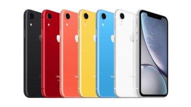 صورة قناة آبل الرسمية تنشر إعلانا فريدا من نوعه لجوال آيفون XR متعدد الألوان