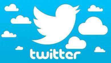Photo of أداة مميزة مقدمة من تويتر تتيح لك إيجاد تغريداتك القديمة بكل سهولة.. شرح بالصور