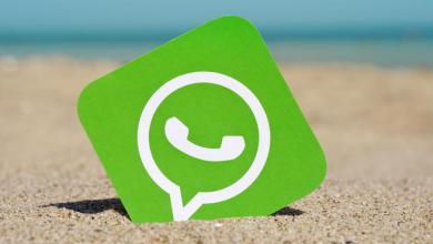 whatsapp 989 - تحديث جديد لتطبيق واتساب على نظام تشغيل iOS جاء بخيار جديد طال انتظاره
