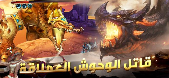 643x0w 1 - لعبة أبطال الشرق Rise of Heroes أحد أفضل ألعاب الأونلاين في العام الجديد