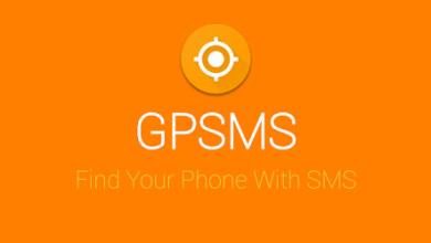 unnamed - تطبيق GPSMS للعثور على جوالك حتى ولو كان صامتا بطريقة سهلة