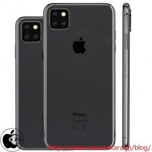 هاتف iPhone 11 سشتمل على ثلاث كاميرات - شائعات جديدة تكشف عن عدد الكاميرات التي ستوجد في جوال آبل القادم آيفون 11