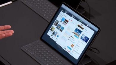 Photo of بالصور.. تعرف على كيفية فتح نوافذ متعددة من نفس التطبيق في نظام iPadOS