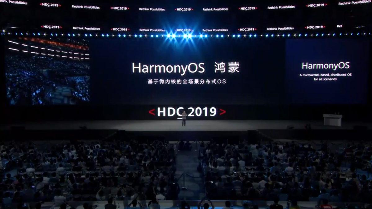huawei harmonyos 1200x675 - شركة هواوي تكشف رسمياً عن نظام تشغيل هارموني OS لمنافسة أندرويد