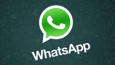 whatsapp - واتساب سيتيح لمستخدميه قريبا استخدام نفس الحساب على أكثر من جهاز