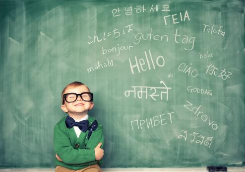 فوائد تعلم لغات جديدة1 - افضل التطبيقات لـ تعلم اي لغة بطريقة سهلة وممتعة مناسب لجميع المستويات