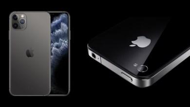 صورة آبل قد تقوم بإحياء تصميم جوال آيفون 4 في تشكيلة جوالات آيفون في العام القادم