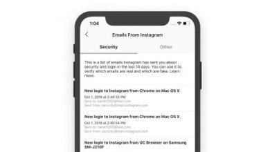 صورة إنستجرام تضيف ميزة أمنية لاكتشاف رسائل البريد الإلكتروني المزيفة