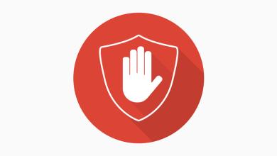تطبيق AdBlock Pro