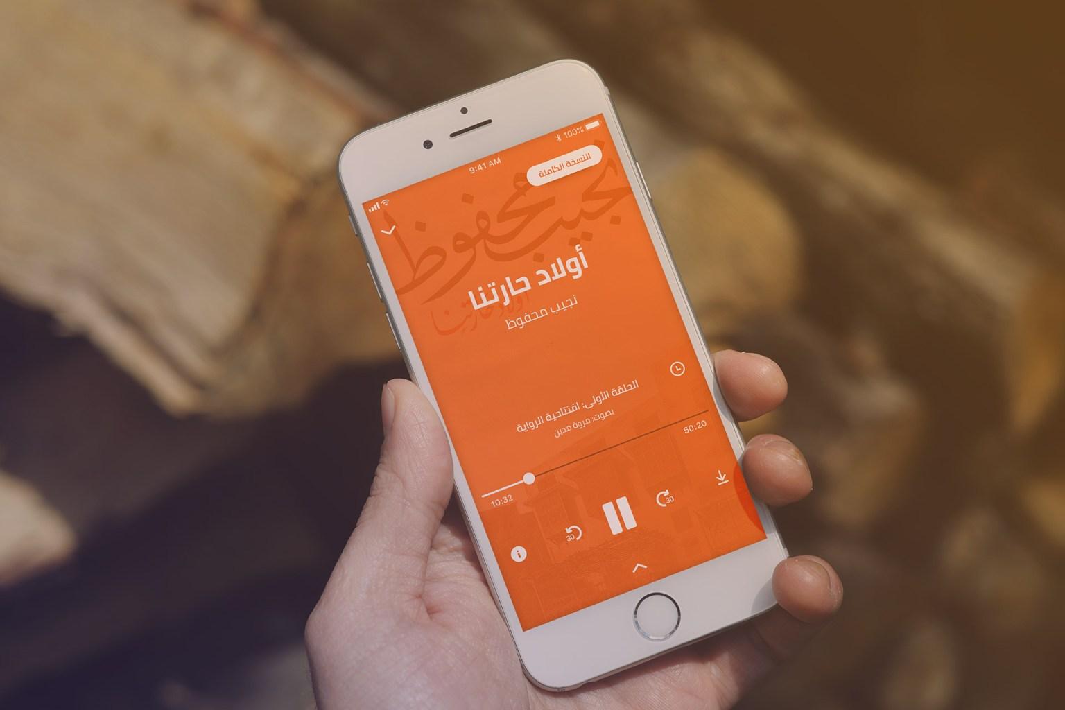 slider1 - أفضل تطبيقات القراءة والبودكاست لتنمية ثقافتك ومهاراتك