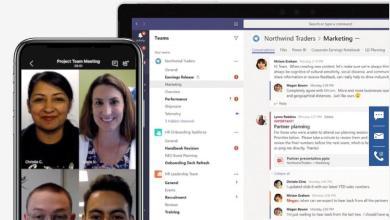 صورة برنامج Microsoft Teams للتواصل أثناء العمل عن بعد