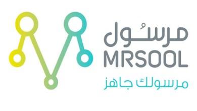 صورة تطبيق مرسول لتوصيل أي شيء إليك في السعودية والقاهرة