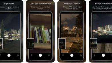 تطبيق Nightcam