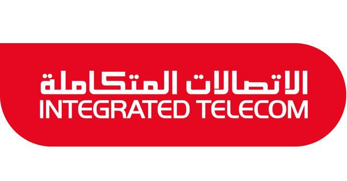 سعر باقات الألياف الضوئية الاتصالات المتكاملة - عروض اسعار الألياف البصرية لكافة شركات الاتصالات السعودية stc
