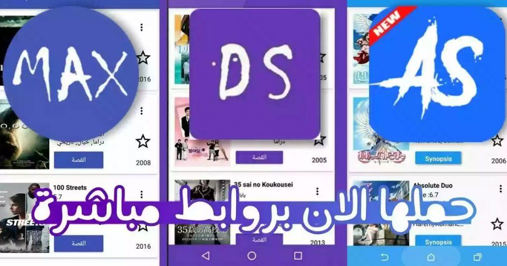 افضل تطبيق لمشاهدة الافلام مجانا للايفون 1024x538 - افضل تطبيق لمشاهدة الافلام مجانا للايفون والأندرويد والكمبيوتر
