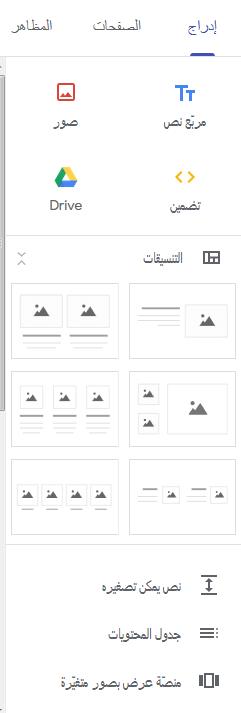 انشاء موقع مجاني - طريقة انشاء موقع مجاني على Google Sites خطوة بخطوة