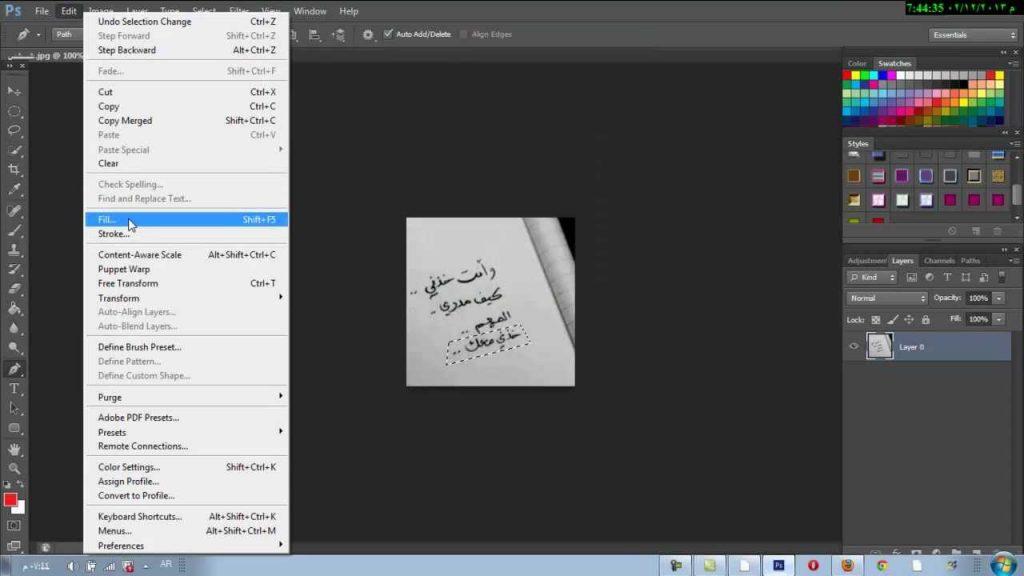 مسح الكلام في الصورة بواسطة الفوتوشوب 2 1024x576 - طريقة مسح الكلام في الصورة بواسطة الفوتوشوب 2020
