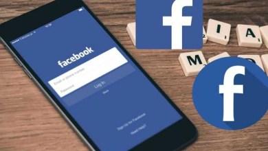 إنشاء حساب فيس بوك ثاني بنفس رقم الهاتف