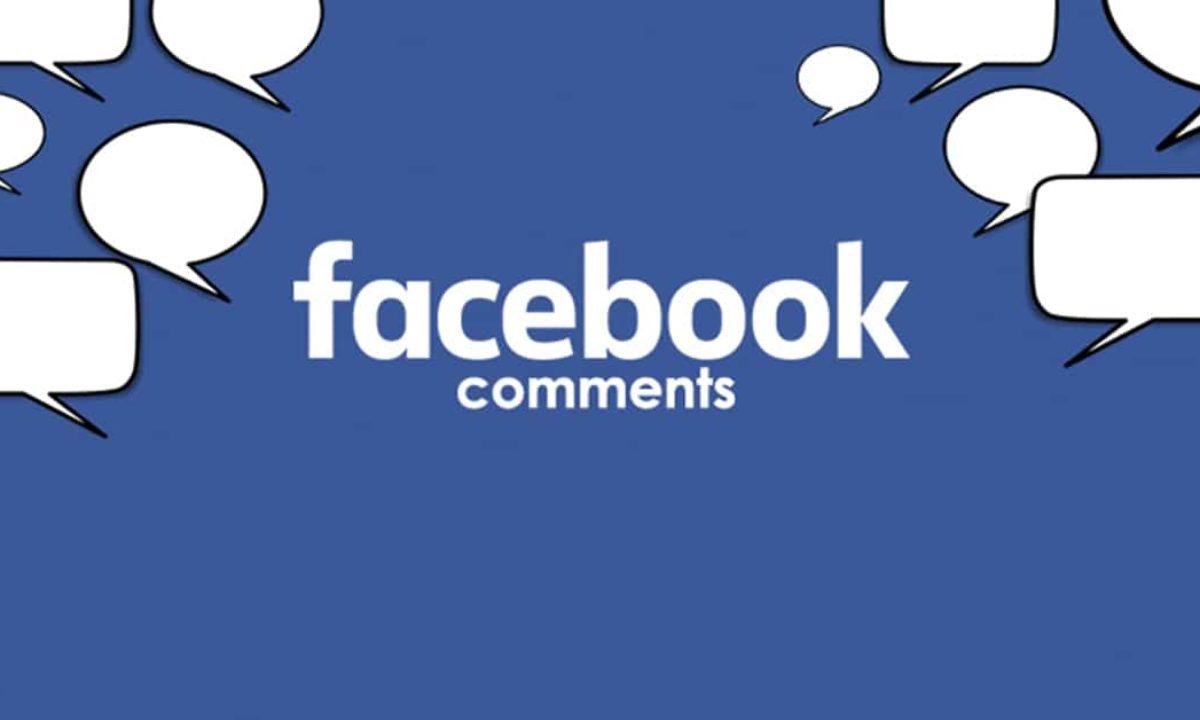 اخفاء تعليقاتي عن الأصدقاء 1 - اخفاء تعليقاتي عن الأصدقاء | إيقاف التعليقات على جروب الفيس بوك