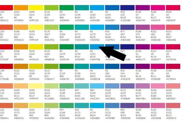 配色の見本帳 検索画面