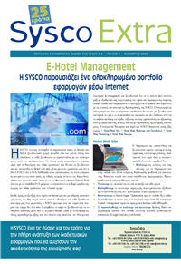 sysco_news_4_small
