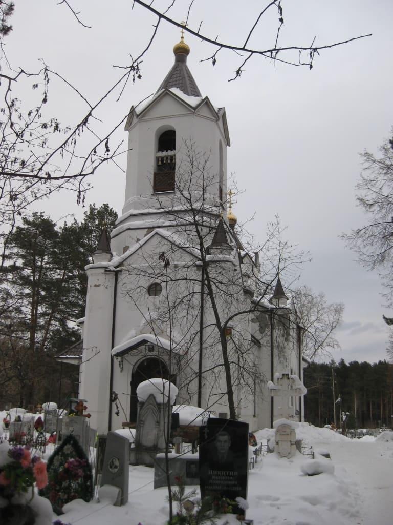Сысерти ул. Декабристов,77 и