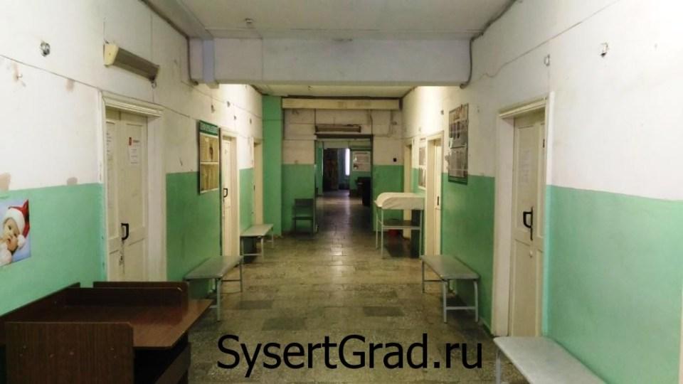 koridor-detskoy-polikliniki
