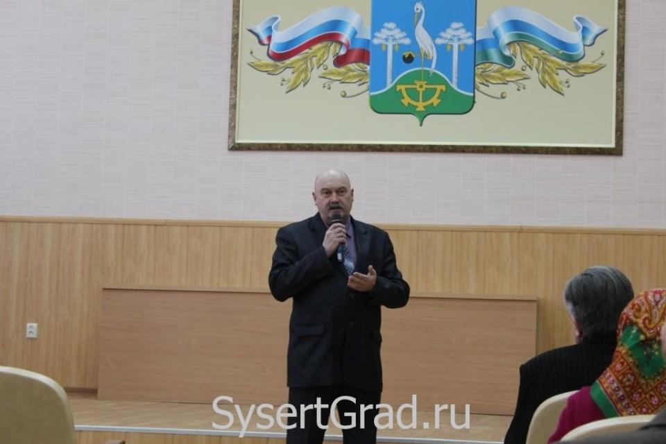 Начальник управления социальной политики по Сысертскому району