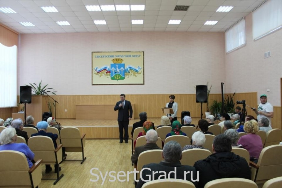 Поздравление главы Сысертского Городского Округа