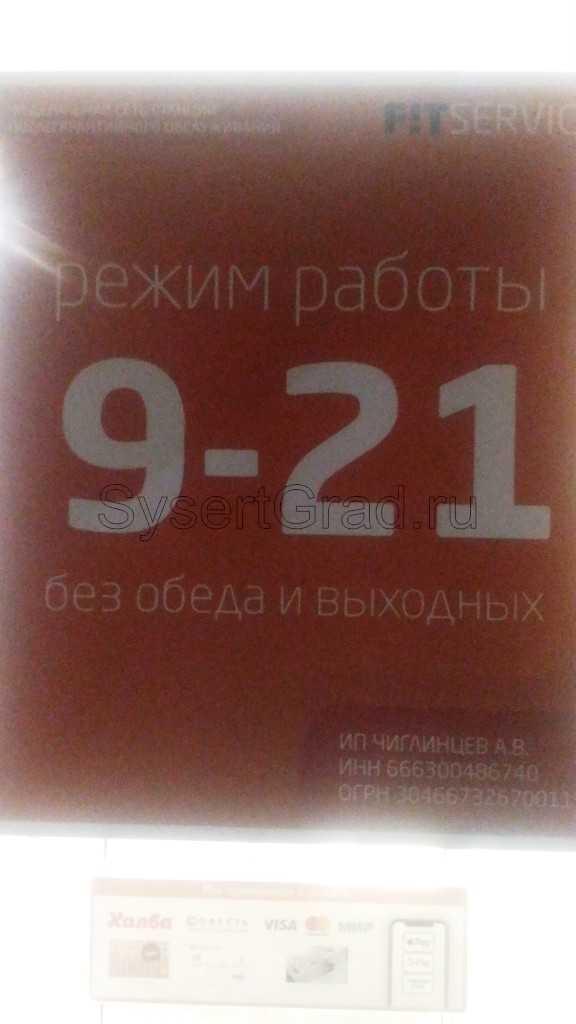 СТО работает в режиме 09.00-21.00