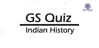 GS Quiz History