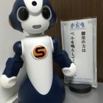 ロボットニュース:卓上ロボットが接客修業 NTTデータなど、磐田信金で