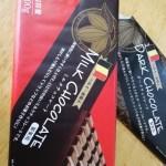 業務スーパーのチョコレート製菓用で超絶美味しいベルギー産の正体?