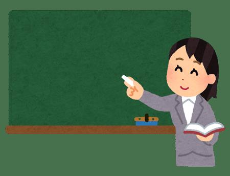 高校 授業参観