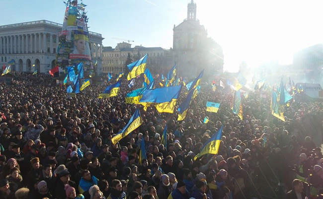 Майдан, 32-й день революции
