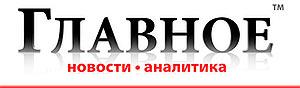 Человек с фамилией Рабинович