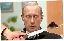 Как в Кремле будут убивать