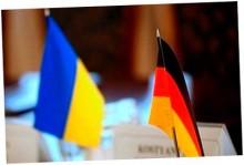 """план Маршалла"" для Украины"