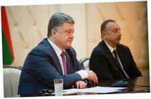 Не стали говорить по-русски Фото: president.gov.ua