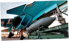 Россия подвергла бомбардировке