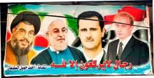 Московско-Сирийская война