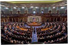 Нижняя палата Конгресса США запретила Пентагону