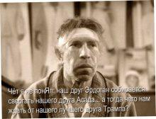 Захарова смутила журналистов