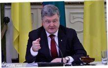 Созвать срочную встречу в Минске