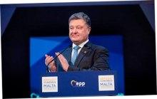 "О ""плане Маршалла"" для Украины"