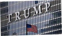 Трамп утаил информацию